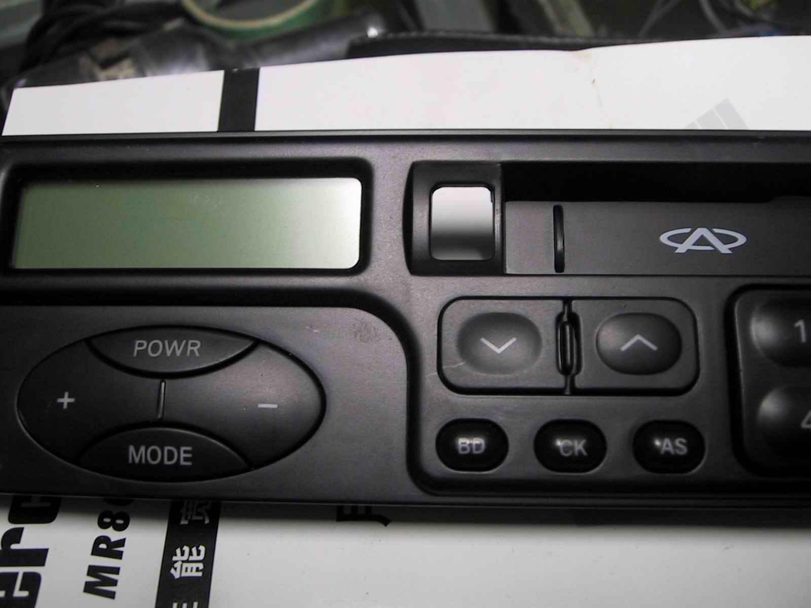 奇瑞QQ的那个卡带怎么接AUX输入 音响维修 汽车影音网论坛 汽车音高清图片