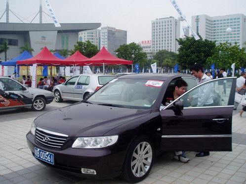 比赛地点:东莞市厚街广东现代国际展览中心正门广场赛事项高清图片