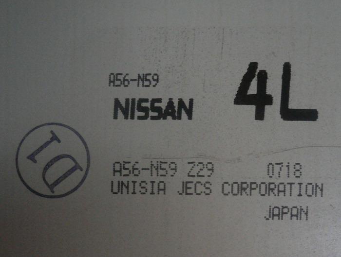 急求尼桑a33 风度 电脑高清图片