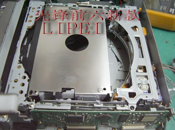 本田05款奥德赛cd不读碟 高清图片