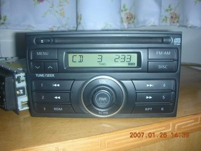 松下汽车cd机接线图,大连松下汽车cd接线图,松下汽车cd怎么高清图片