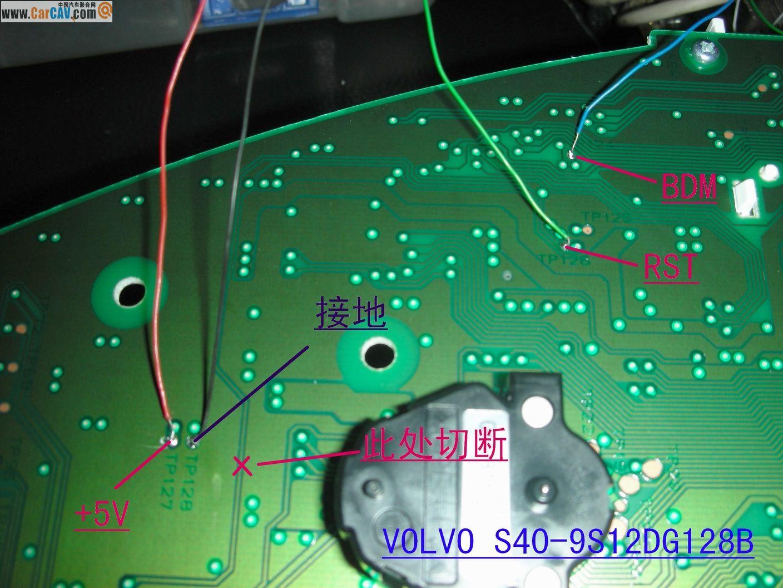 VOLVO仪表接线图 里程调表 汽车影音网论坛 汽车音响改装升级 汽车高清图片