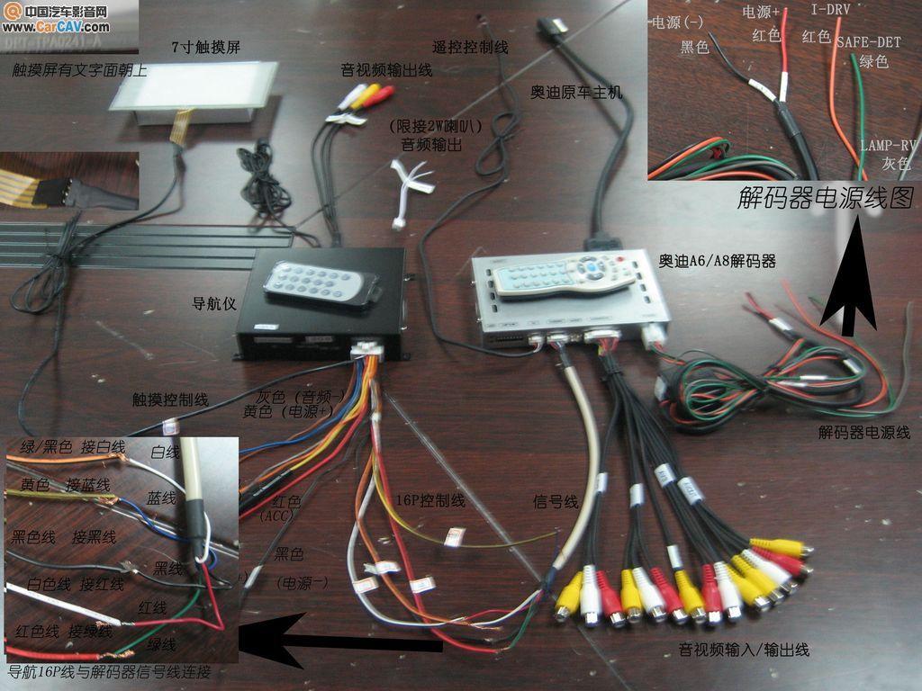 现代cd机接线图解_汽车cd接线图 _网络排行榜
