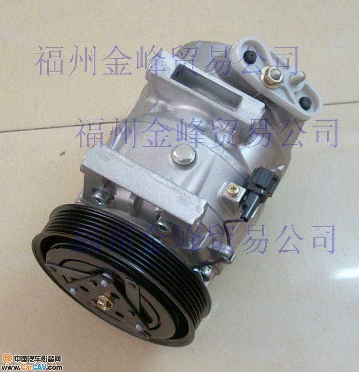 日产风度a32 a33空调压缩机高清图片