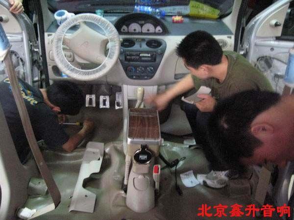 北京鑫升音响 哈飞路宝大能全车隔音高清图片
