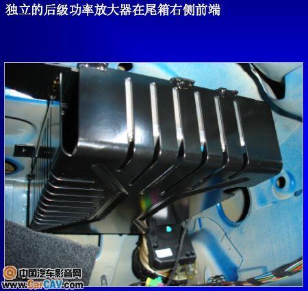 PASSAT领域音响如何接功放 汽车影音网论坛 汽车音响改装升级 汽车高清图片