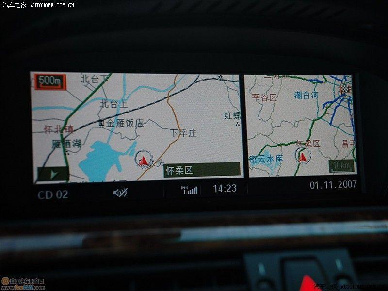 出宝马530i中国版光纤导航盒高清图片