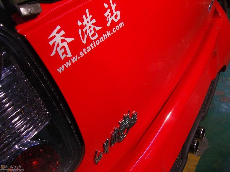 上海香港站汽车音响 双环红星小贵族汽车音响改装pioneer先高清图片