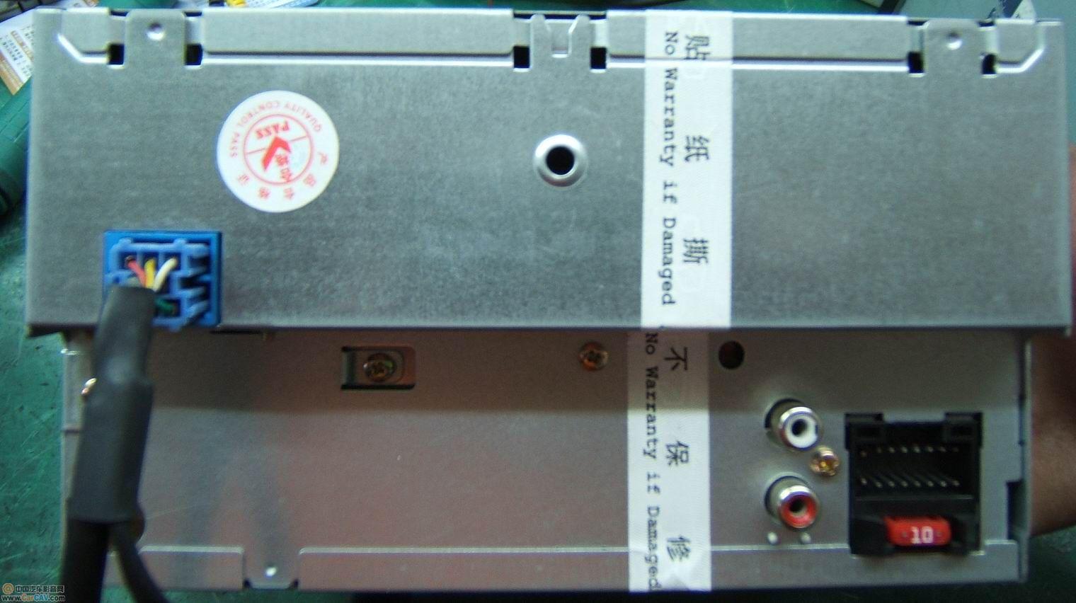 出瑞虎新CD机380高清图片