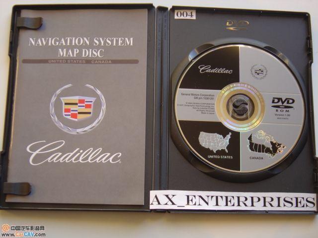 求凯迪拉克导航dvd碟 cavshow 汽车影音网论坛 汽车音响改高清图片