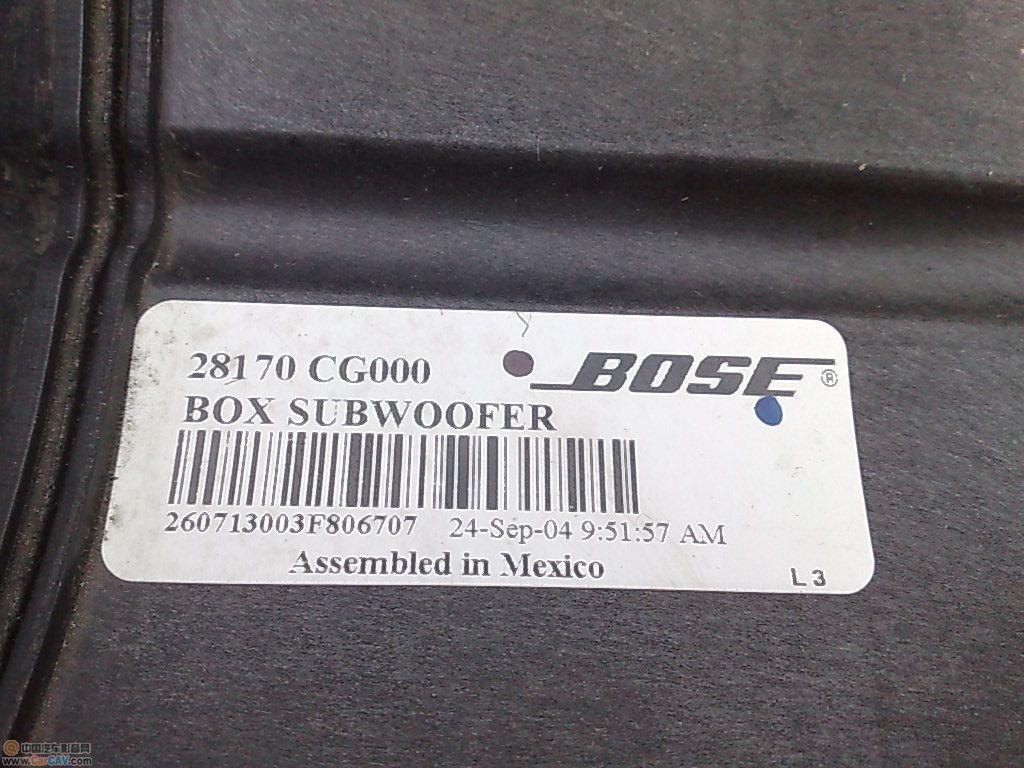 bose低音炮带功放高清图片