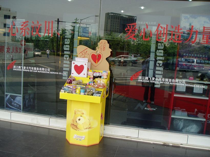 杭州腾飞麦卡汽车音响 车视杰嫁给08广本雅阁高清图片