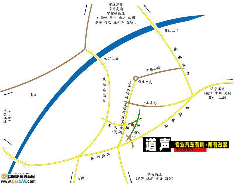 南京道声专业汽车音响改装店高清图片