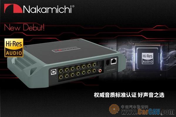 Nakamichi(中道)NDST500A Hi-Res音质认证,好声