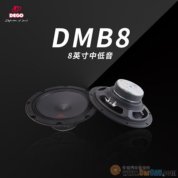 6.5英寸喇叭搞不定的,德高DMB8中低音喇叭帮你搞