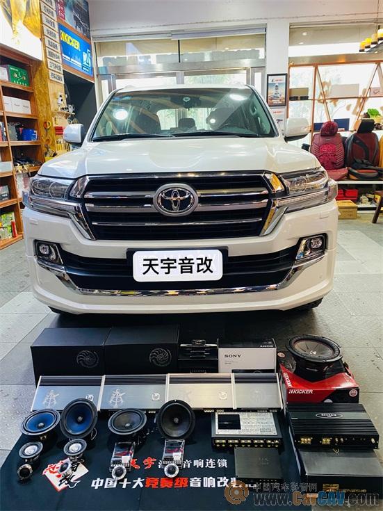 荆州天宇丰田陆地巡洋舰汽车音响改装海螺 音色感