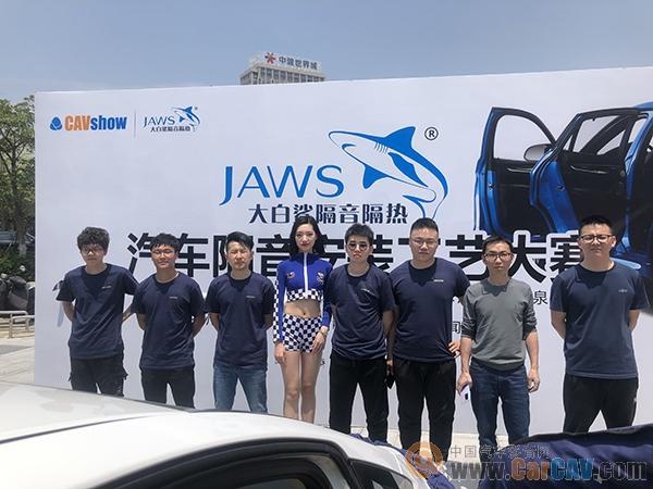 促进隔音安装标准化发展,大白鲨汽车隔音安装工艺