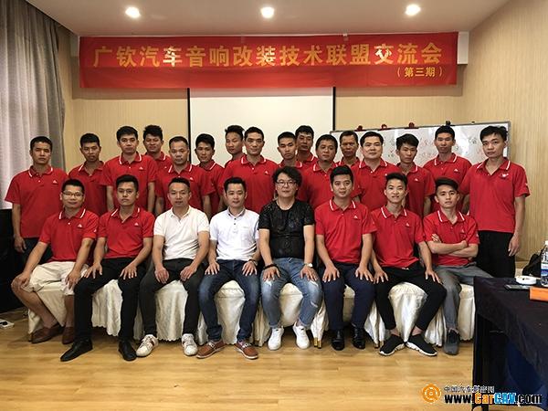 专注专业音改第4年,南宁广钦成功转型的背后有哪些秘密?