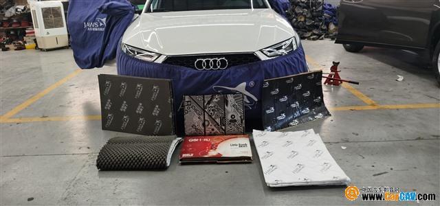 汕头猫王奥迪A4L汽车隔音改装大白鲨 噪音不再干扰