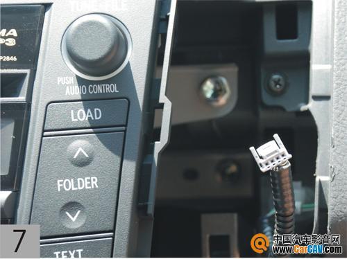 路畅rav4专用gps导航系统安装流程图高清图片