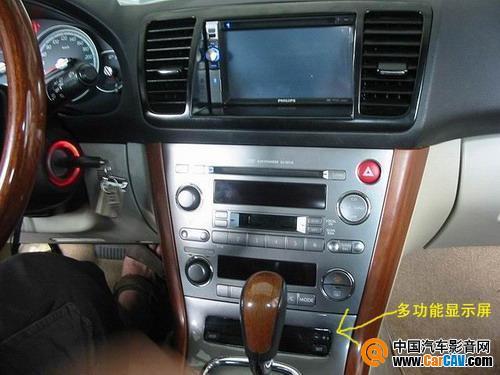 cid2680改装斯巴鲁旅行者 傲虎高清图片