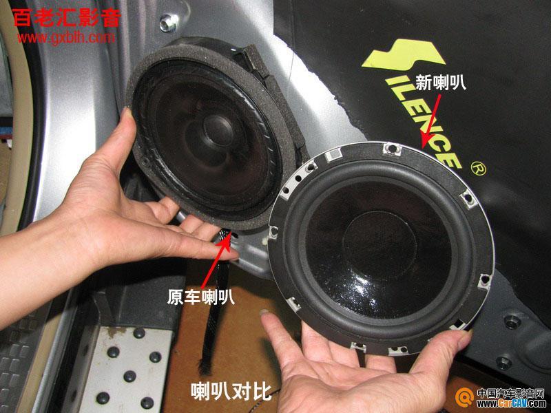 广西南宁百老汇汽车音响改装本田cr v音响与隔音 汽车影音高清图片