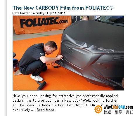 德国【富丽】汽车膜 精彩随时上演----【FOLLATEC】富丽膜在巴林 - 太能团队 - 太能团队