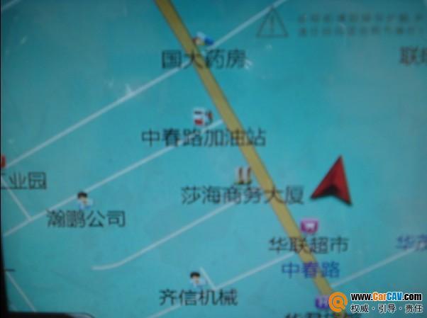 惠州出一台卡仕达CA3625GX的12代皇冠DVD导航机器 出售音响 汽车高清图片