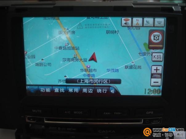 惠州出一台卡仕达ca3625gx的12代皇冠dvd导航机器 出售音响高清图片