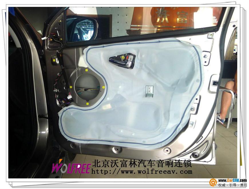 北京沃富林汽车音响 现代ix35汽车音响改装美国波士顿 2高清图片