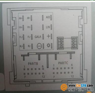 求助 09款福特福克斯原厂CD 接线图定义高清图片