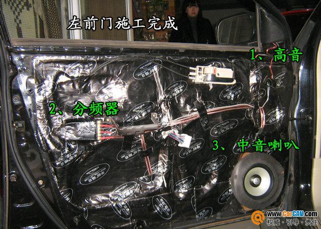 辽宁锦州美车美声汽车音响 比亚迪f3汽车音响改装hle 3高清图片