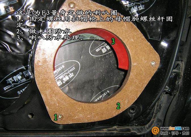 辽宁锦州美车美声汽车音响 比亚迪f3汽车音响改装hle 2高清图片