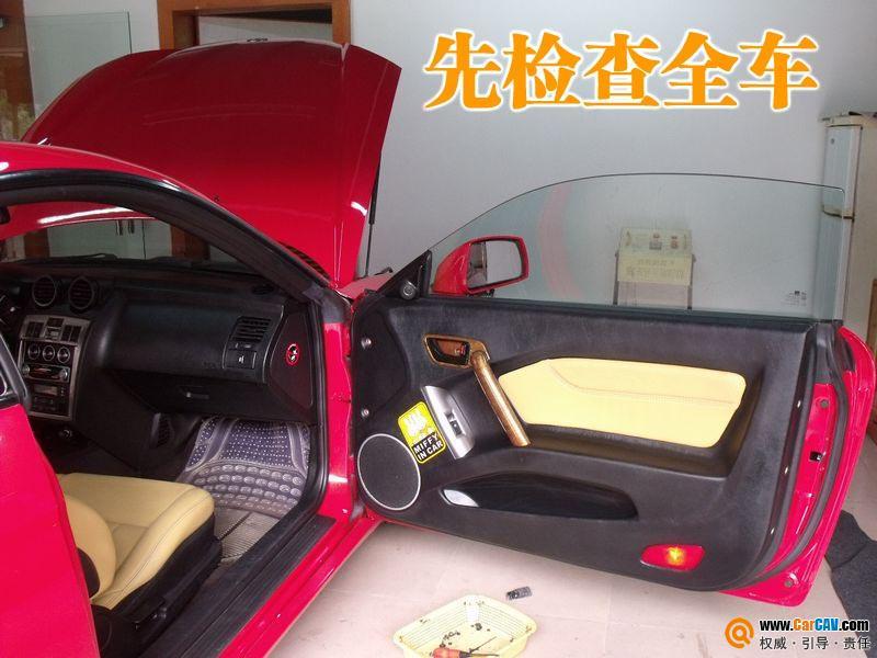珠海怡声音响 现代酷派汽车音响改装卡莱 思普 CarCAV中国汽车影音高清图片