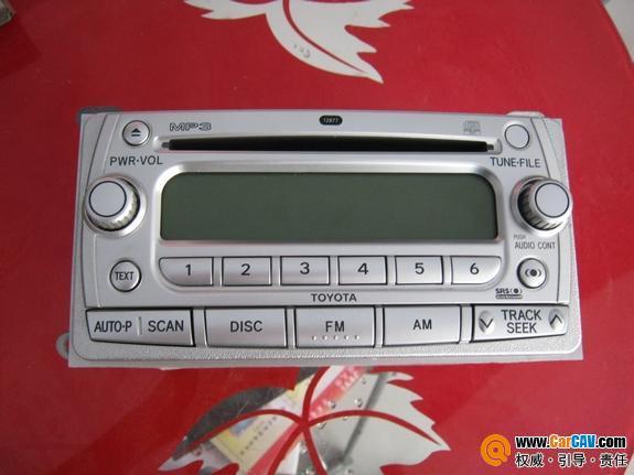 求购丰田威驰CD机 银色面板高清图片