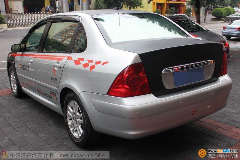 重庆道声 标致307汽车音响升级展示HI END顶级配置狮王风范高清图片