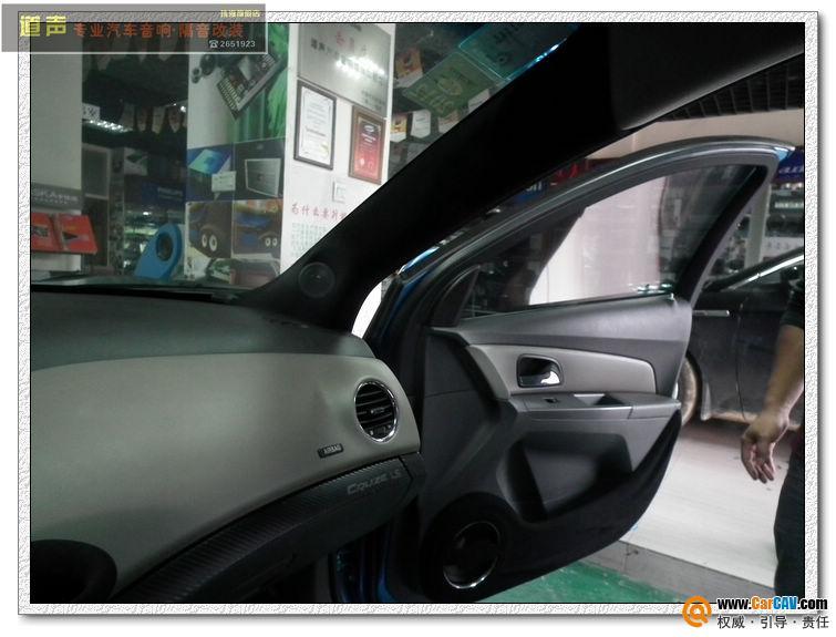 珠海道声汽车音响 雪佛兰科鲁兹汽车音响改装德国喜力士 2高清图片