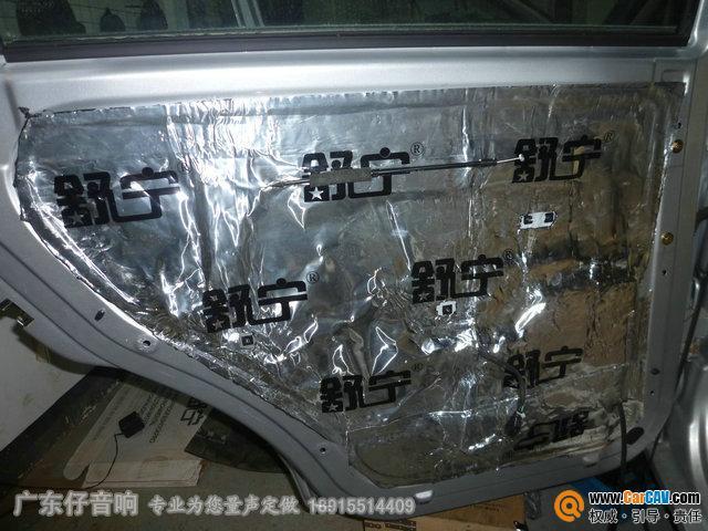 苏州广东仔 奇瑞风云2音响改装,改音响并不想变凤凰 二高清图片