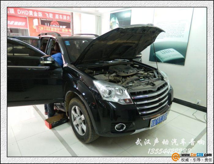 武汉声动汽车音响 长城哈弗H5音响改装简单升级BKELL音响高清图片