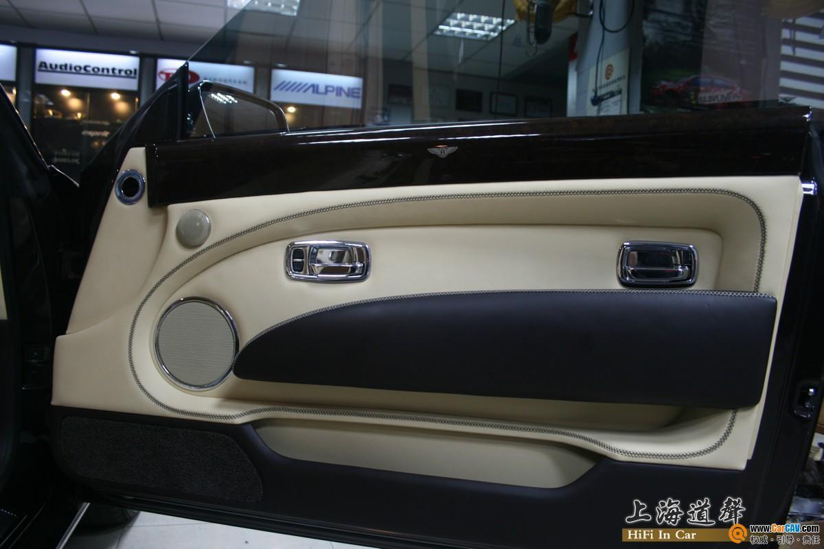 上海道声汽车音响 2012宾利雅致AZURE汽车音响改装全面升级K牌 5