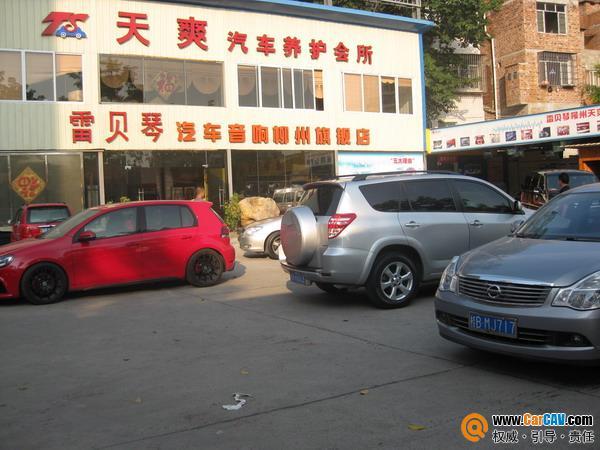 柳州柳南区途音汽车音响