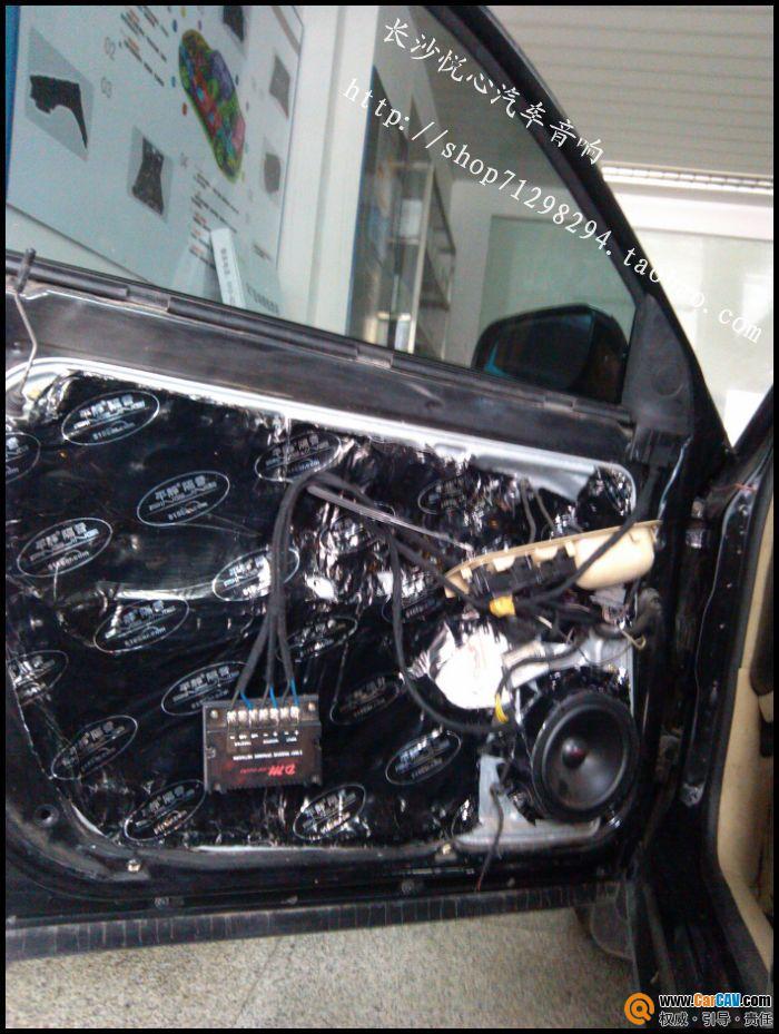 湖南长沙专业汽车音响改装 大众老款帕萨特换喇叭高清图片