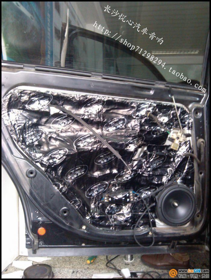 湖南长沙专业汽车音响改装 大众老款帕萨特换喇叭 汽车影高清图片