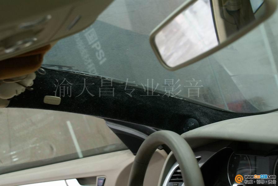重庆渝大昌汽车音响 奥迪A4L音响改装阿尔派 零点高清图片