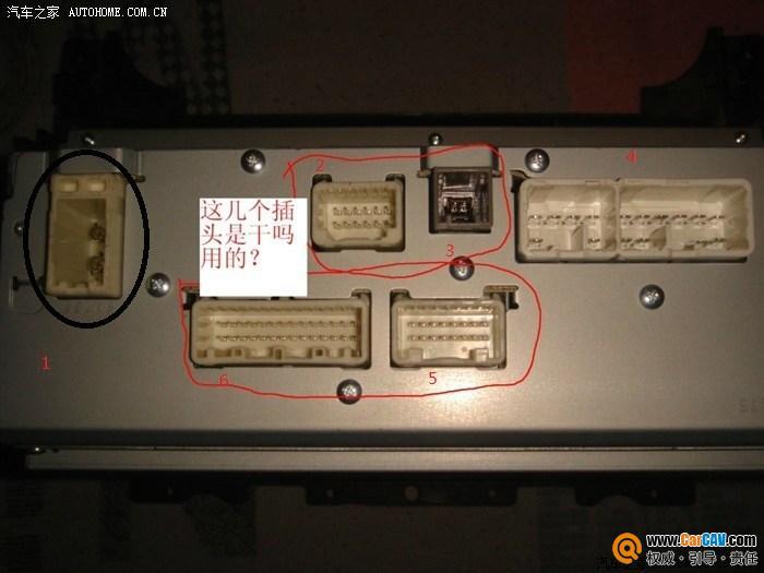 求2012款凯美瑞DVD接线图 音响维修 汽车影音网论坛 汽车音响改装升高清图片