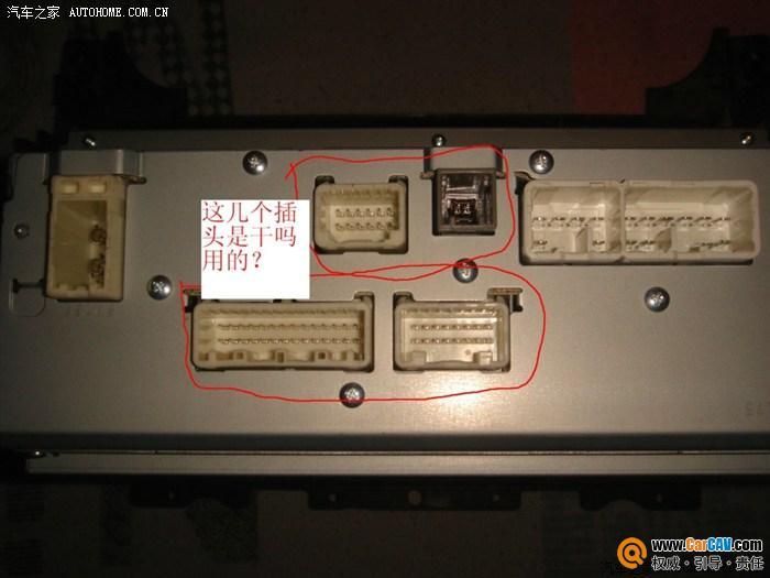 谢谢了机器型号59009   求2012款凯美瑞dvd接线图.机只高清图片