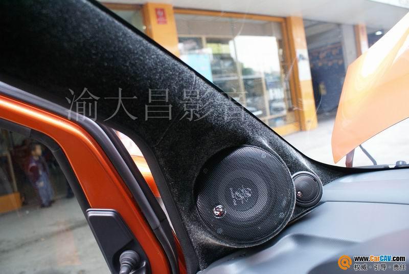 重庆渝大昌汽车音响 长安奔奔音响改装升级德国零点三分频 5高清图片