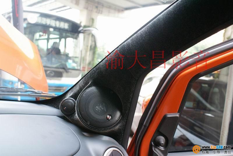 重庆渝大昌汽车音响 长安奔奔音响改装升级德国零点三分频高清图片
