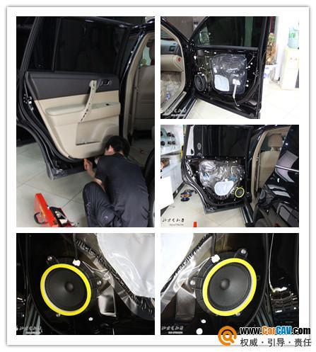 北京车知音 汉兰达汽车音响改装升级摩雷都达套装高清图片
