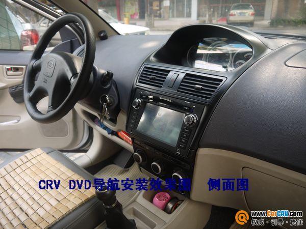 天津一汽威志音响改装crv专用dvd导航分割组合倒模全过程 高清图片